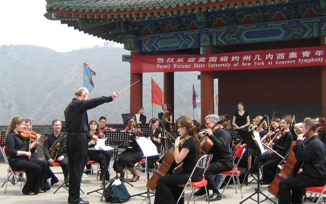 SUNY at Geneseo Symphony Orchestra Has a Rewarding Tour to China