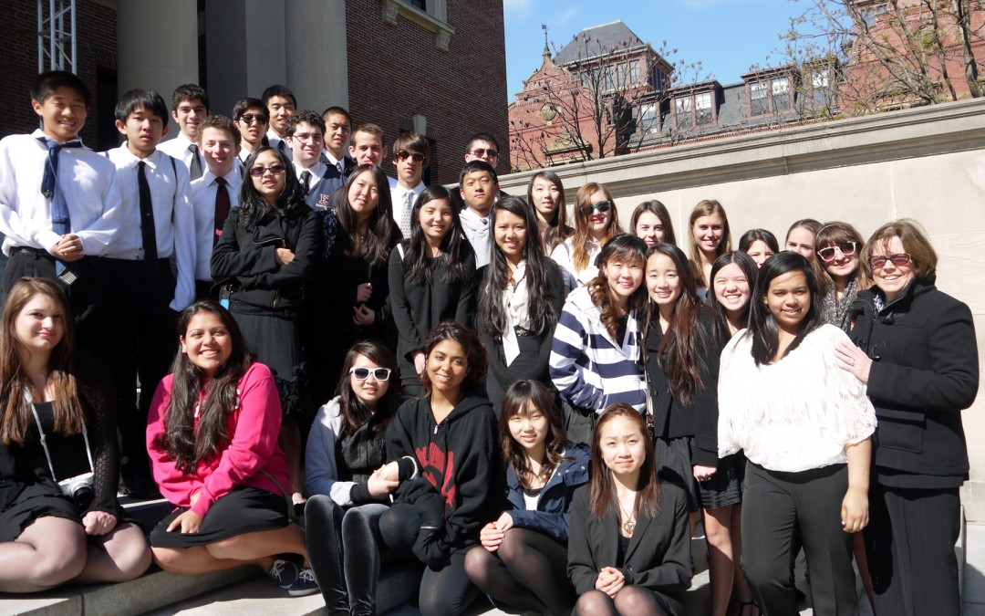 Eastern Regional String Orchestra Tours Boston