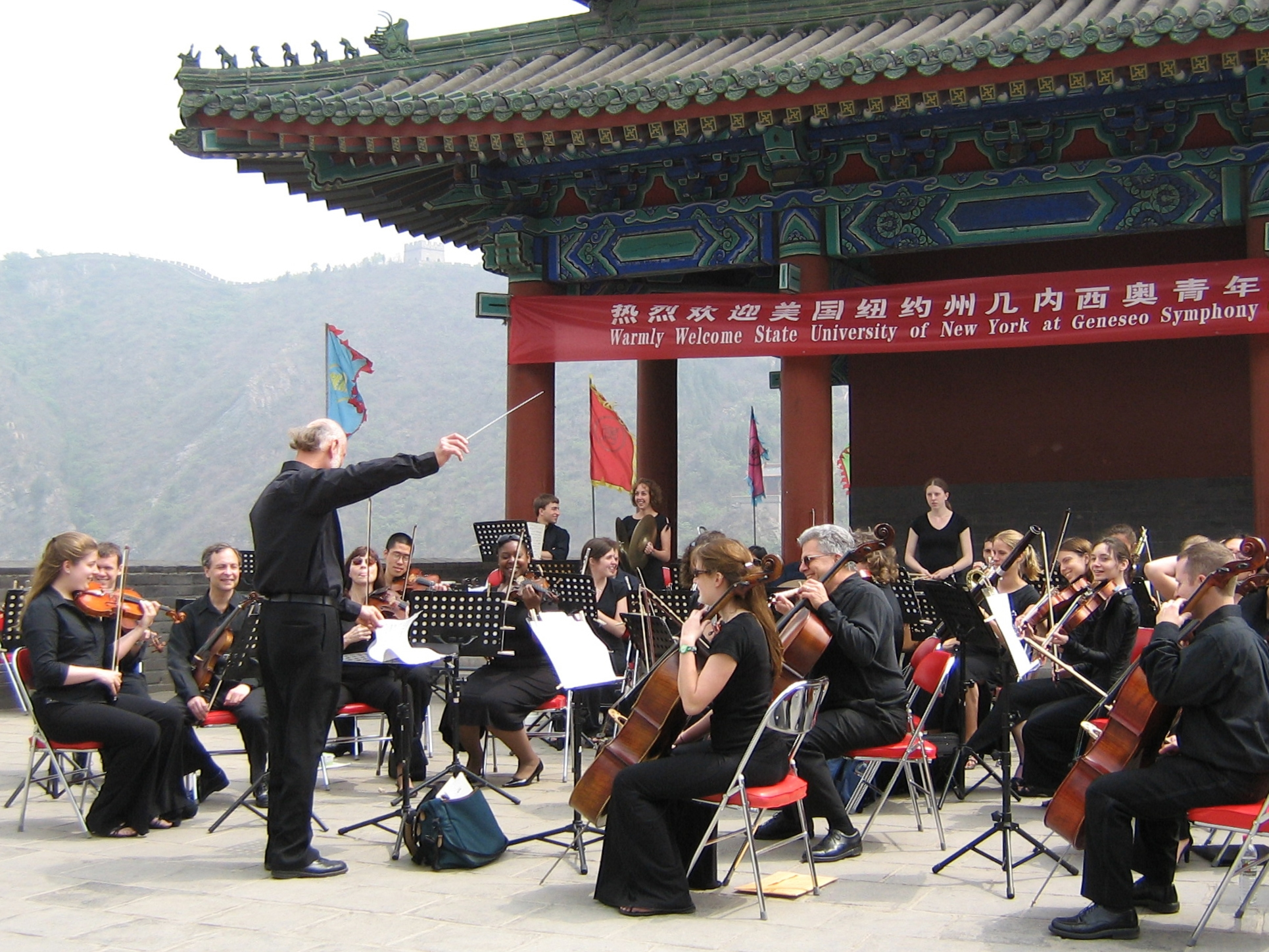 Orchestra on the Great Wall of China